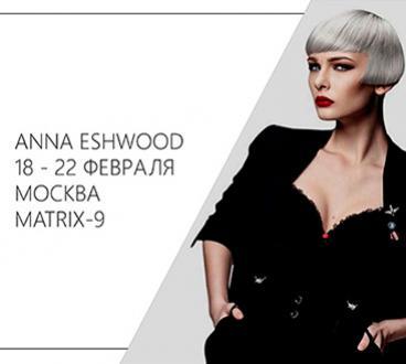 18-21 февраля Anna Eshwood Combination's of fundamental shapes and techniques