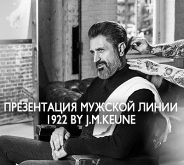 29/03/2018 ПРЕЗЕНТАЦИЯ МУЖСКОЙ ЛИНИИ 1922 BY J.M.KEUNE