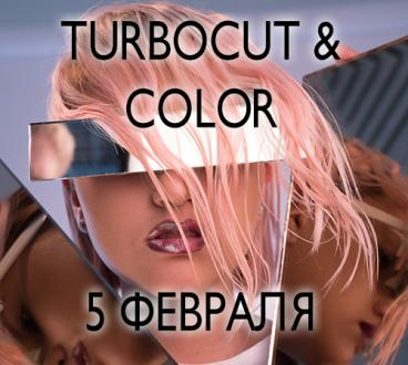TURBO CUT & COLOR