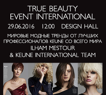 TRUE BEAUTY EVENT INTERNATIONAL