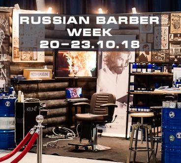 Russian Barber Week