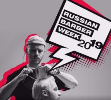 Russian Barber Week 2019