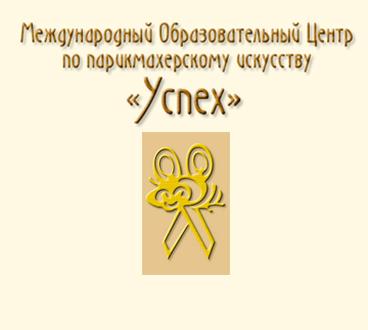 Alpatova