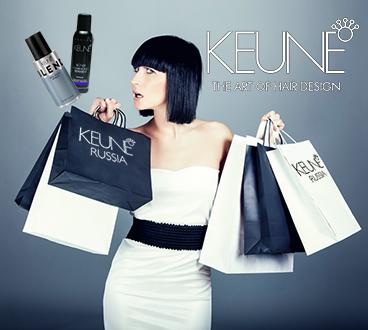 Keune профессиональная косметика для волос