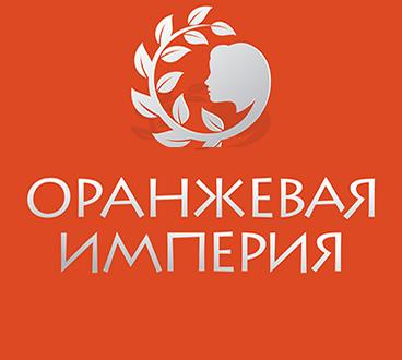 Оранжевая империя